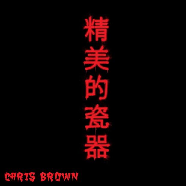 chris-brown-fine-china